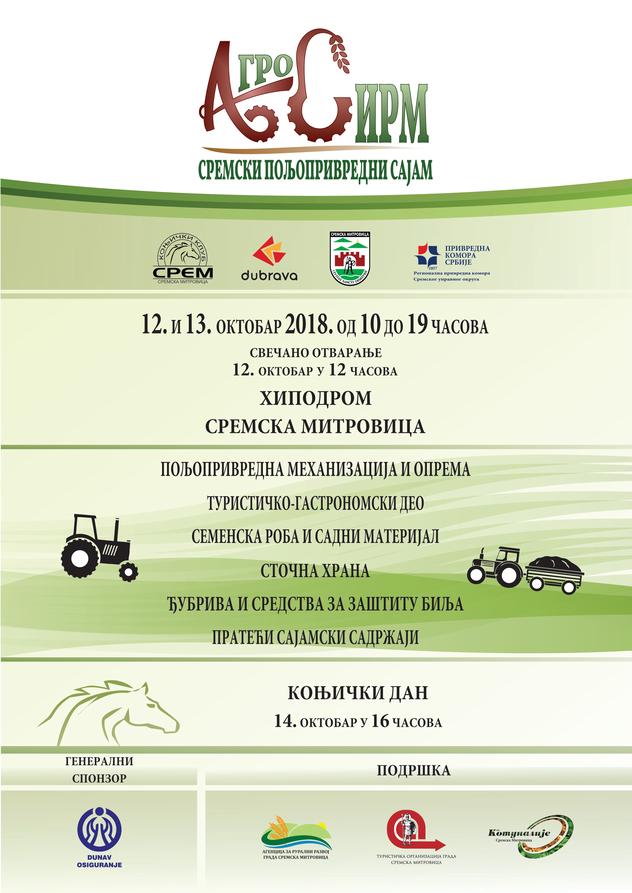 Plakat © Agencija za ruralni razvoj Sremska Mitrovica