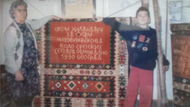 Pirotski ćilim - dar manastiru Hilandar © Foto: Gordana Simonović Veljković