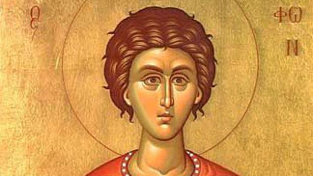 Sveti Trifun - © Foto: www.wikipedia.org.