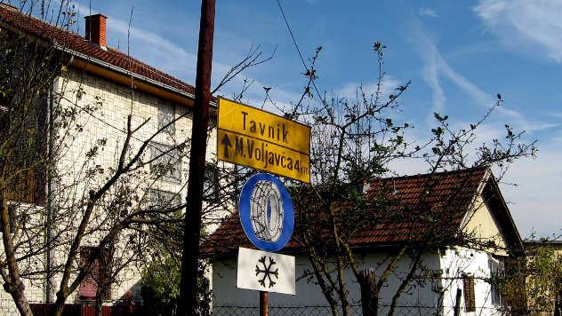 Tavnik - © Foto: Biljana Nenković
