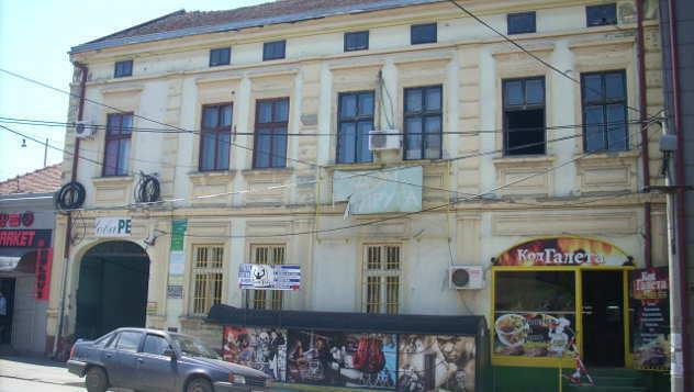 Zadružni dom danas @ Foto: Elena Marjanović